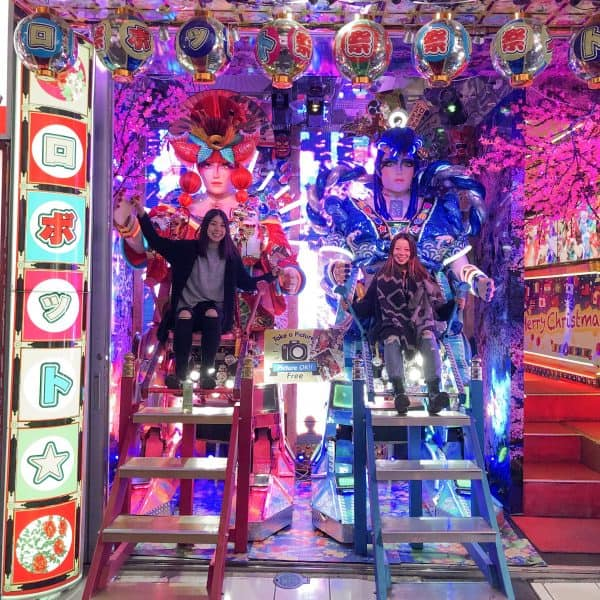 15 Fun and Unique Things To Do In Tokyo