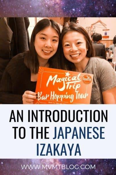 What To Eat In Japan: An Introduction To the Japanese Izakaya With MagicalTrip