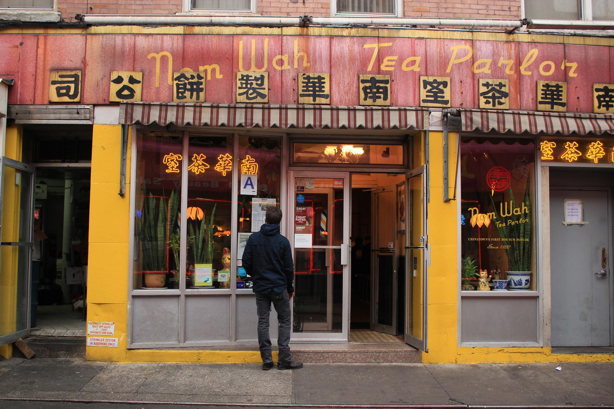 Nom Wah Tea Parlor | Best Restaurants in NYC's Chinatown