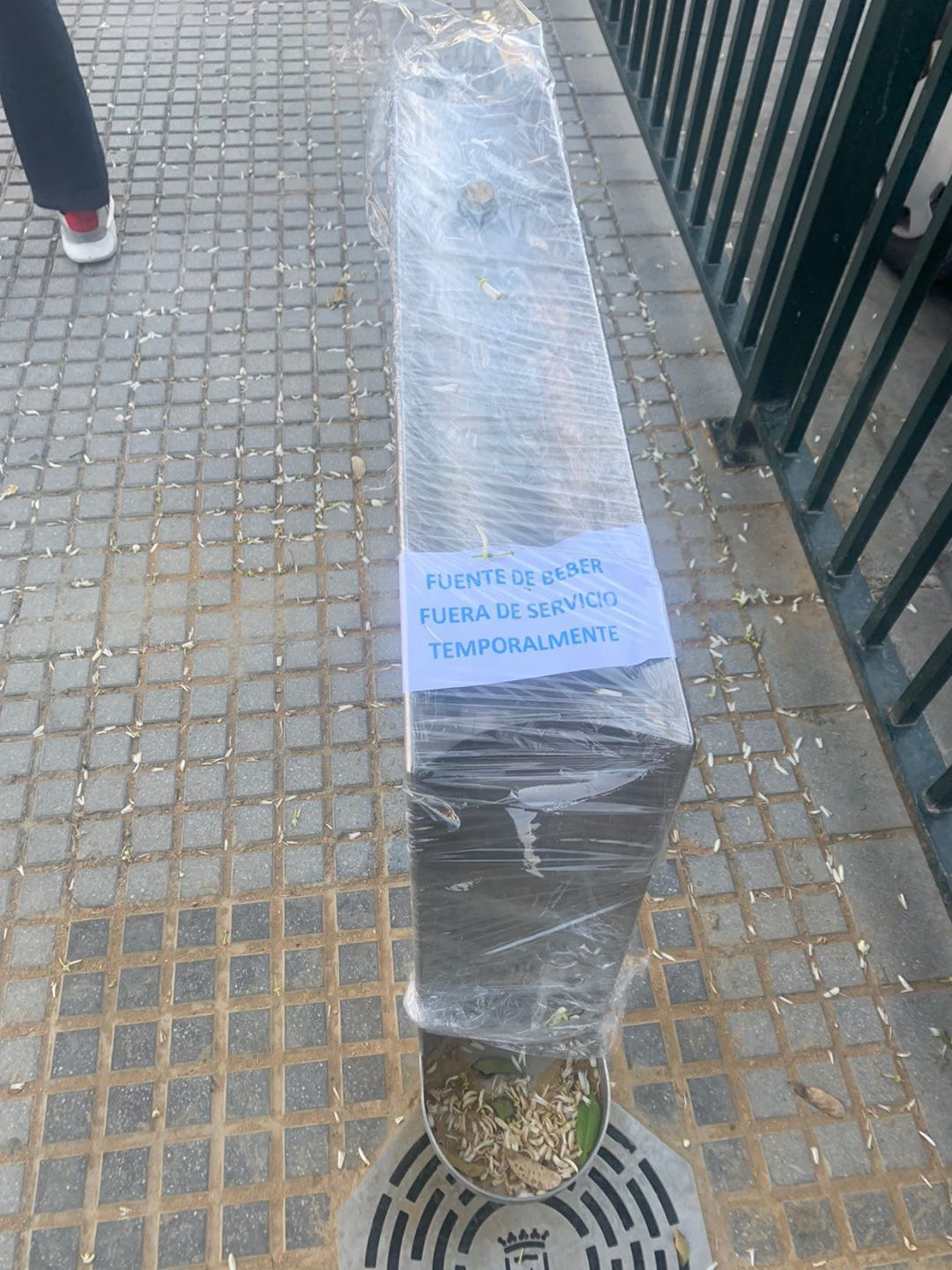 Water fountains in Spain taped off