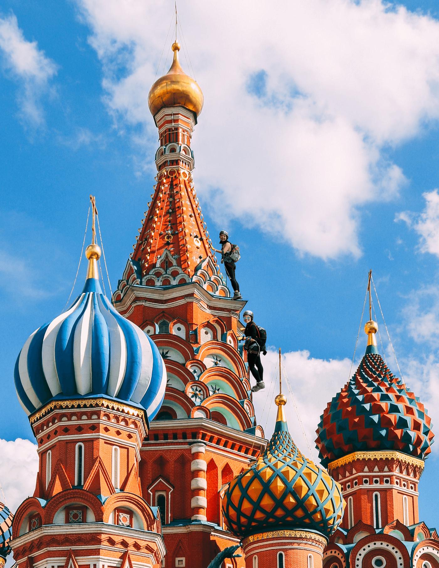 Moscow | MVMT Blog